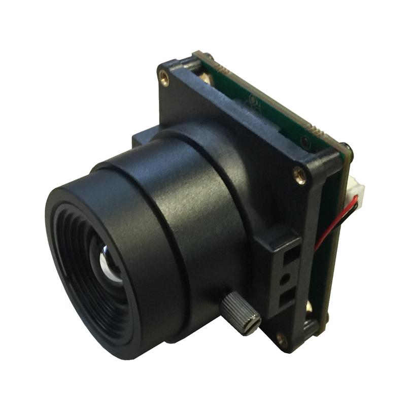 Gmsl Camera Module